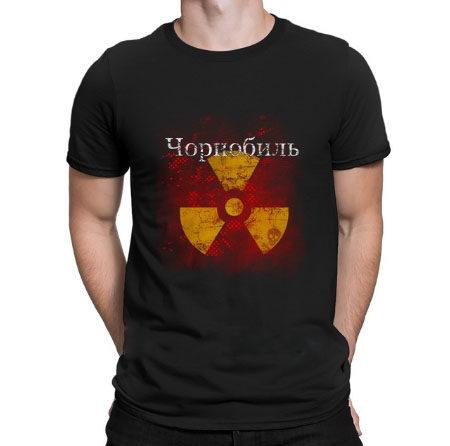 Chernobyl Russian Radiation Warning Black T-Shirt